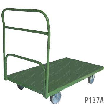 p137a-o%cc%82c%cc%a7o%cc%82-carro-plataforma-365x365